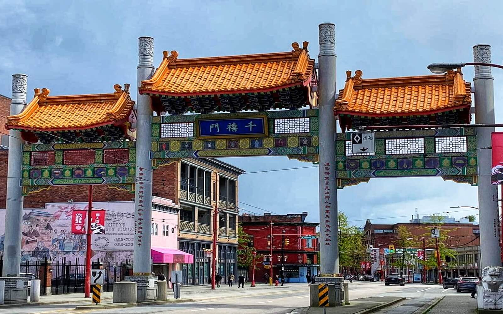 The entrance to Vancouver's Chinatown