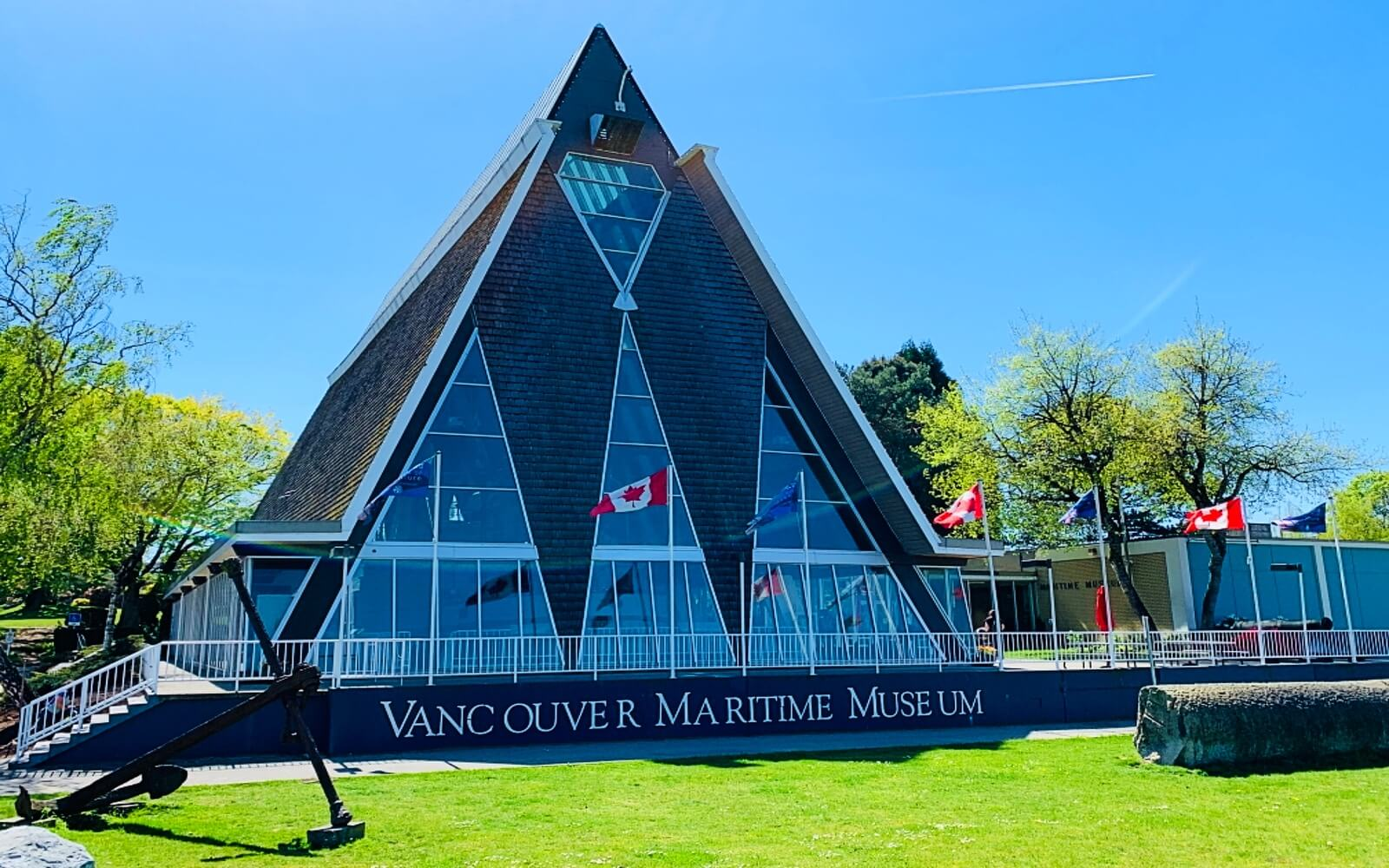 The entrance to the Vancouver Maritime Museum