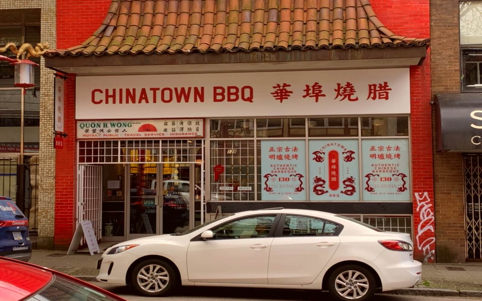 The entrance to Chinatown BBQ